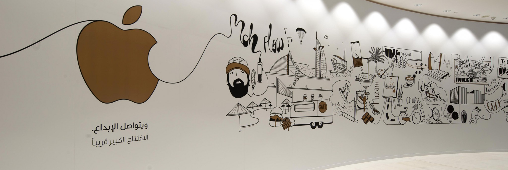 Apple Dubai Mall Pays Tribute to the Most Creative Homegrown Brands